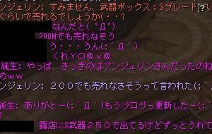 さくっと売れたっ!(*'▽')ノノ