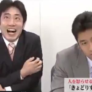 【おもしろ】人を怒らせる方法の動画→完全にただの薬中www