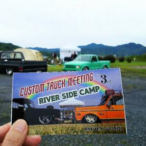 カスタムトラック乗りの素敵なキャンプ