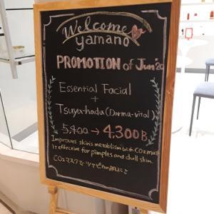 ヤマノは営業を再開してます♪