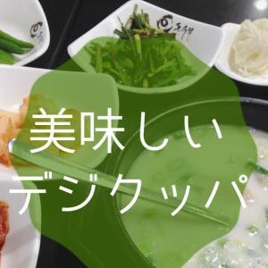 ソウルで1人飯。豚寿百の豚スープ・デジクッパ約700円が染みるうまさ。