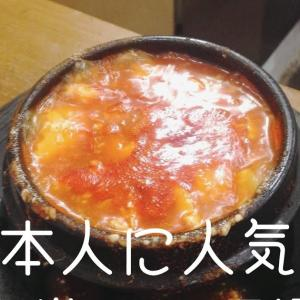 日本人にお馴染みの食堂。明洞のイェジ粉食でアッツアツのスンドゥブ約700円!