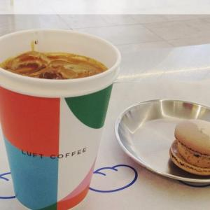 【ソウル 明洞・光化門おすすめカフェ】ルフトコーヒーのカフェラテが絶品。