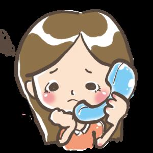 間違い電話の冥助(みょうじょ)?!