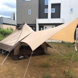 【展示会レポ】ogawa 万能ベル型テント グロッゲ8の5つのおすすめポイントを紹介