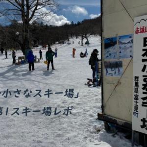 【冬キャンプ×スキー】日本一小さなスキー場「赤城山第一スキー場」レポ