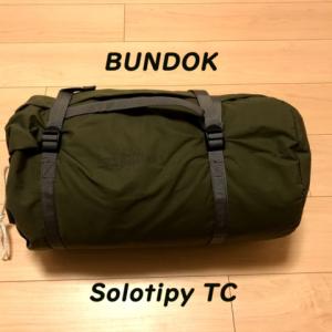 バンドック ソロティピー TCの細部を詳しく紹介~ソロキャンプが無理なら部屋キャンプで初張りチャレンジ~