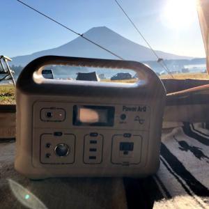ポータブル電源の選び方やおすすめ機種を紹介!これ1台で冬キャンプもフリーサイトも快適