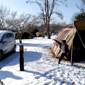大子広域公園グリンヴィラキャンプレポ~冬でもファミキャンがしたい!初の雪中キャンプにチャレンジ!! ~
