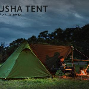 ムシャテント DODから待望の武骨なソロキャンプ用テントが登場