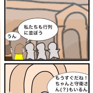 女子旅☆イタリア旅行記11