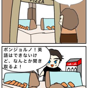 女子旅☆イタリア旅行記⑨