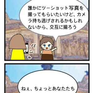 女子旅☆イタリア旅行記⑩