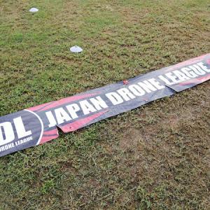 Japan Drone League 2020 Round6