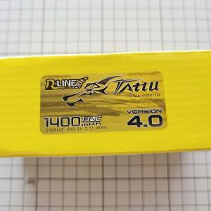 Tattu R-Line V4.0追加