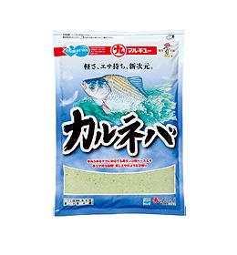 ヘラブナ釣り 団子餌の性質を変える