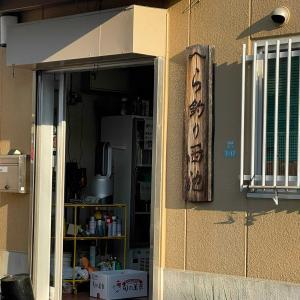 大阪府堺市 へら釣り西池 施設の紹介2