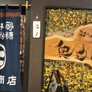 札幌の食事1日目