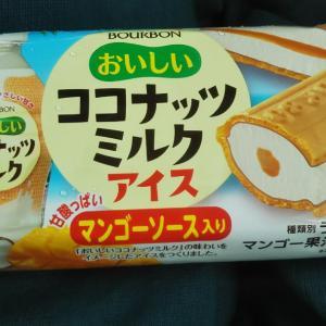 ブルボン ココナッツミルクアイス☆☆☆