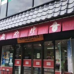 上田城跡のお土産