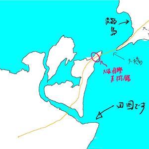 徳島鳴門の大塚国際美術館に台風19号直前の晴天二日間に行ってきました 1日目