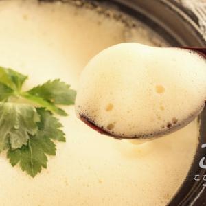 袋井市のご当地料理「たまごふわふわ」が日本酒に合う!レシピ・作り方も紹介します