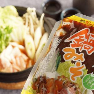 鍋にも鍋以外にも使える!富山の「ツルヤの鍋みそ」で日本酒を楽しもう!