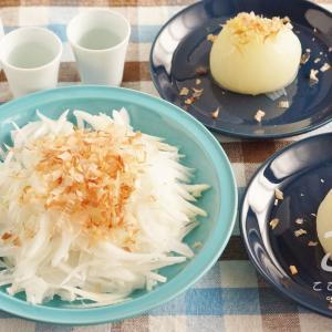 春の新玉ねぎのおいしさを日本酒とともにシンプルに味わう食べ方