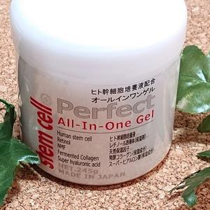 ヒト幹細胞培養液が配合されているオールインワンジェル 【stemcell】