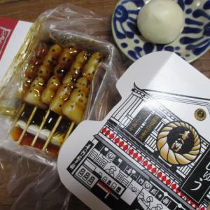 寒くなる季節におすすめの饅頭♡麹が醸し出す香り!きやすの酒饅頭♪