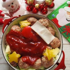ハート輝くクリスマスブーツの巻かないロールキャベツ鍋