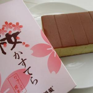 春はもうじき、桜カステラ♪自分で簡単に作れる作る♡炊飯器で焼きたてカステラレシピ!