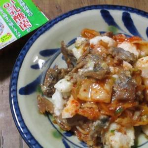 【火を使わないおつまみ】3分で完成!混ぜるだけ!さんま缶とたたき長芋のキムチ・エゴマオイル和え♪