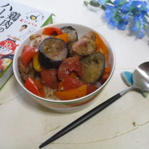 カフェ風でいただく♡フライパン1つで簡単!カラフル野菜の鶏肉のハーブソテー丼♪