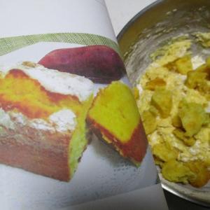 秋の味覚です♡焼き芋ゴロゴロ入ったカップケーキ♪
