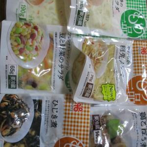 到着冷蔵で只今、到着!ポチッた、リピしたカネ吉の惣菜おまかせセット~♪