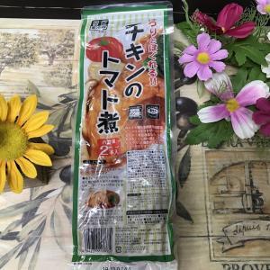 【業務スーパー購入】チキンのトマト煮2本