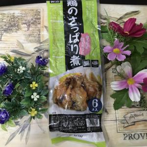 【業務スーパー購入】鶏のさっぱり煮6本