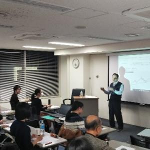 初心者のための投資スタート勉強会を緊急企画
