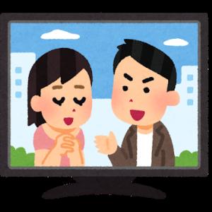 「大豆田とわこ」視聴率っている?
