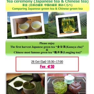 オランダで日本茶会&中国茶会開催!