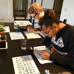Japanese calligraphy(Shodo) lesson  in NL