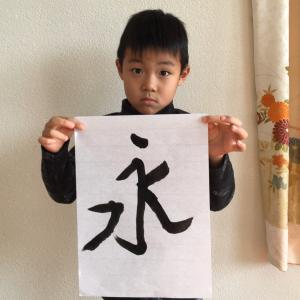 Japanese calligraphy lesson & Shakyo event