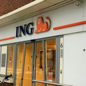 【オランダ銀行開設】個人事業主ビザ取得に必要な 個人& ビジネス口座 開設方法!(体験談付き)