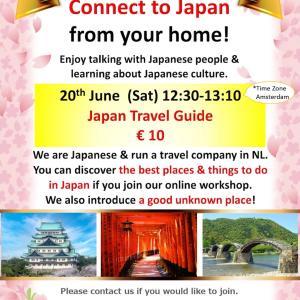 「日本のおすすめ観光地や穴場スポット紹介♪」オンラインワークショップ開催します!
