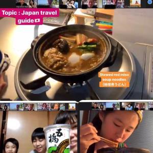 「日本のおすすめ観光地をご紹介」 オンラインワークショップを開催♪