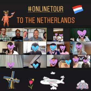 オランダ旅行ツアー オンラインで開催しました♪