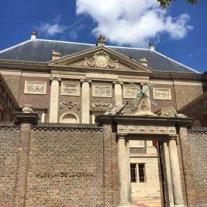 オランダ〝ライデン〟「ラーケンハル市立博物館」