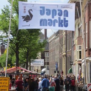オランダ ジャパンマーケット in Leiden♪出店しました!