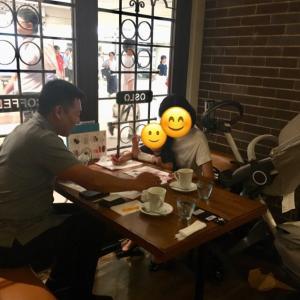 オランダ移住 個別相談会 in 横浜 開催しました♪